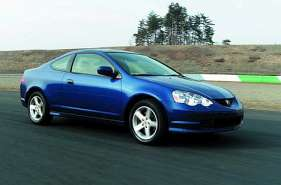 Acura Integra II Coupe 1.8i (140Hp)