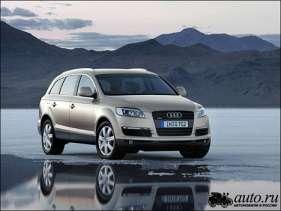 Audi Q7 3.6 FSI quattro 280 HP