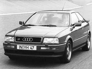 Audi S2 Coupe 2.2 i 20V Turbo 4WD 230 HP