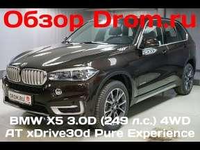 Audi SQ5 3.0d AT (313 HP) 4WD