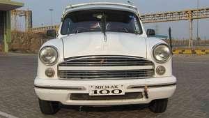 Hindustan Ambassador 2.0 D 56 HP