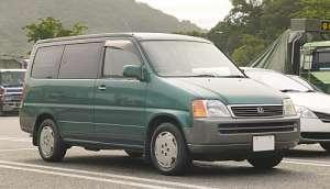 Honda Stepwgn II 2.4i 162HP