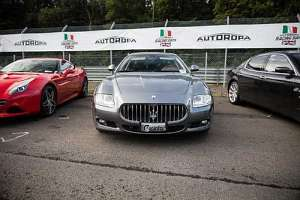 Maserati Quattroporte V S 4.7 AT (430 HP)