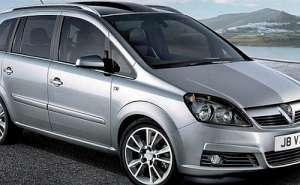 Opel Zafira B 2.0T 200HP