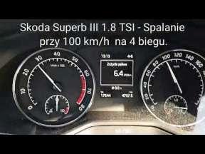Skoda Superb III Liftback 1.8 MT (180 HP)