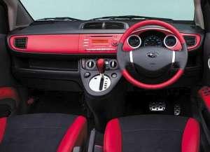 Subaru R1 0.7 2WD 45 HP