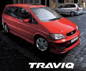 Subaru Traviq 2.2 16V 147 HP