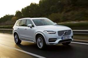 Volvo XC90 II 2.0d AT (225 HP) 4WD